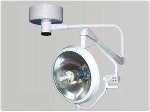 Operation Lamp