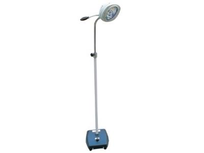 operation light single reflector