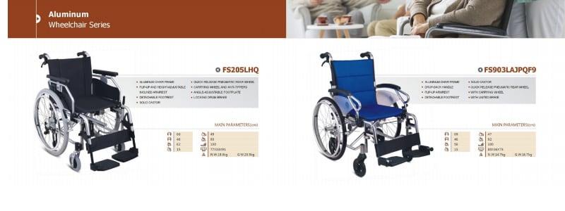 wheelchair online catalog